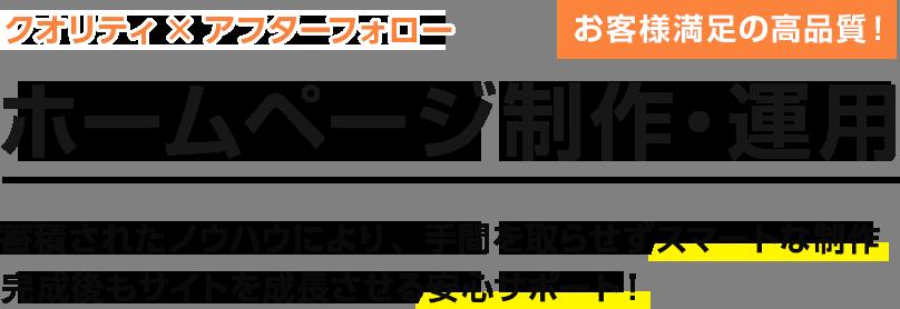 homepage online